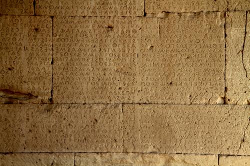 Tables verticales sur lesquelles sont gravées les lois de Gortis (VI av JC), une codification des droits du citoyen à l'époque post minoenne.