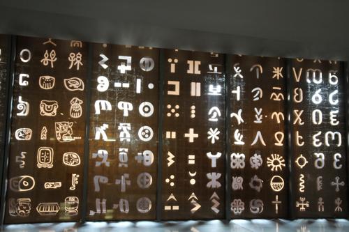 Les baies vitrées du musée.