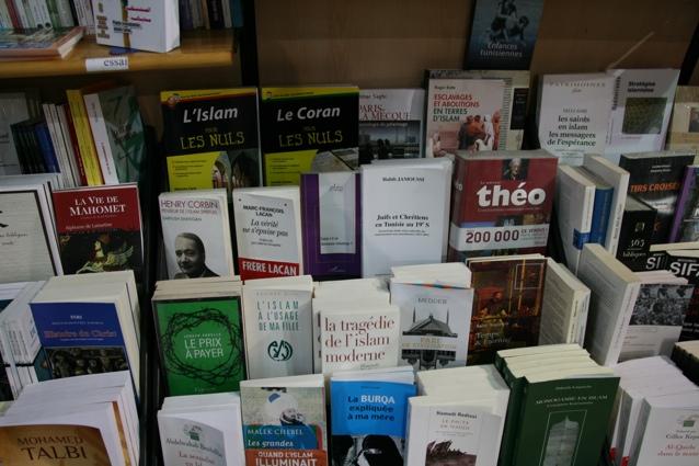 Une librairie sur l'avenue Bourguiba à Tunis