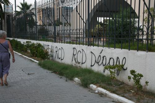 Sur l'avenue Mohamed V les grilles du siège centrale du RCD.
