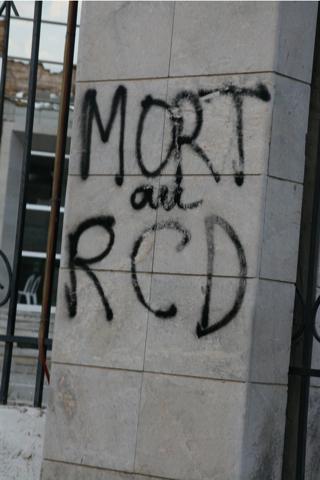 Sur les murs de Tunis, en septembre dernier