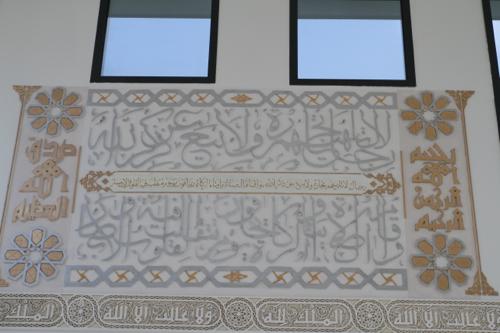 Détail des décorations dorés découpées et installées par Hashim