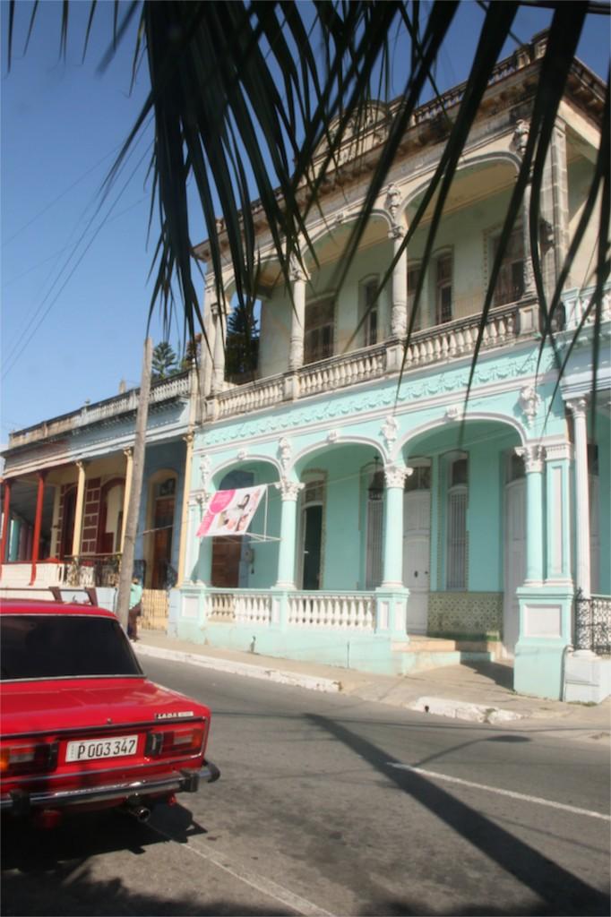 Ancienne maison coloniale de Pinar del Rio, la fabrique de cigares