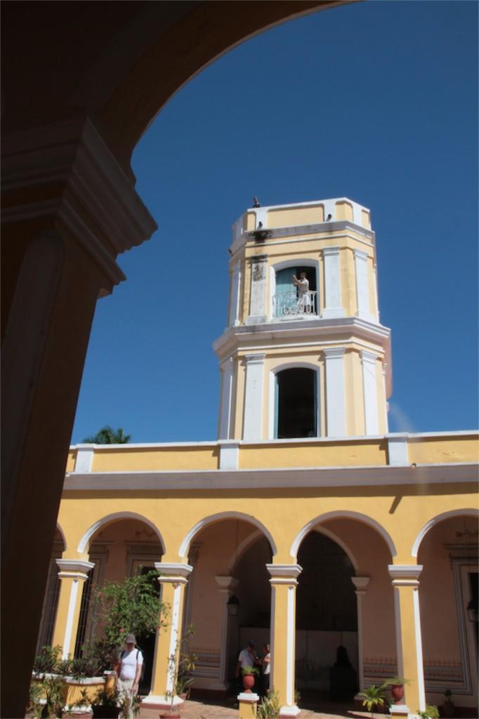 Palacio Cantero de Trinitad (1841)