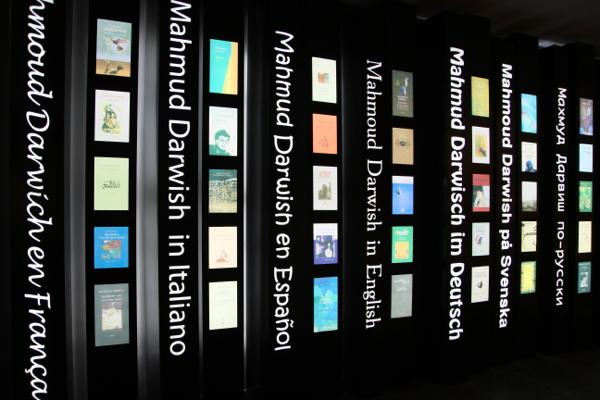 A Ramallah, le musée témoin du grand philosophe de la cause palestinienne