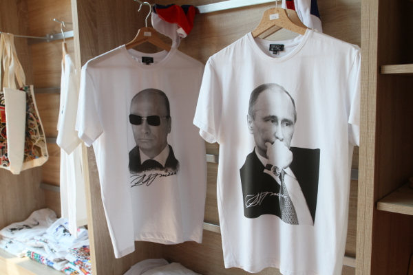 Un Poutine a ne pas oublier